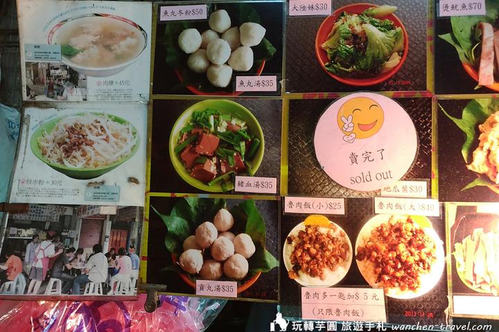 shuanglian-noodle_190117_0010