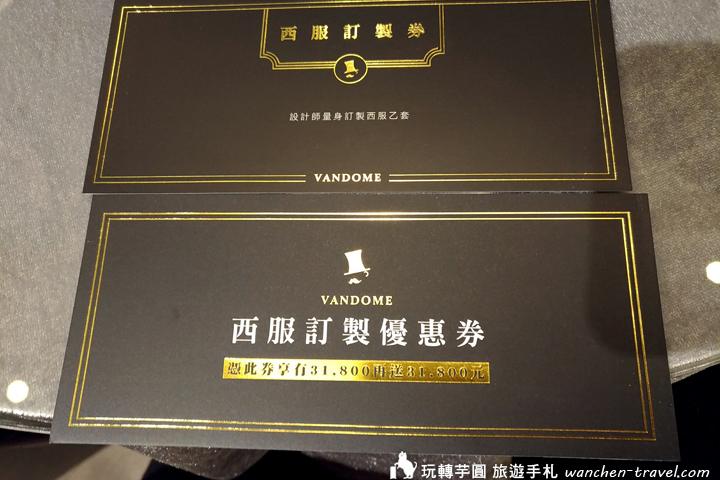 vandome-suit_190117_0003