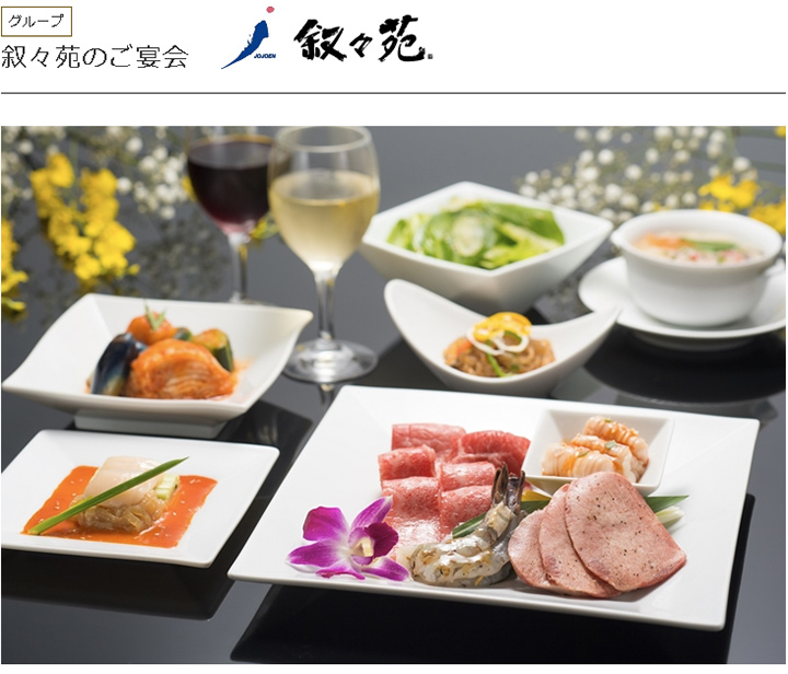 05-ueno-barbecue-jojoen-01