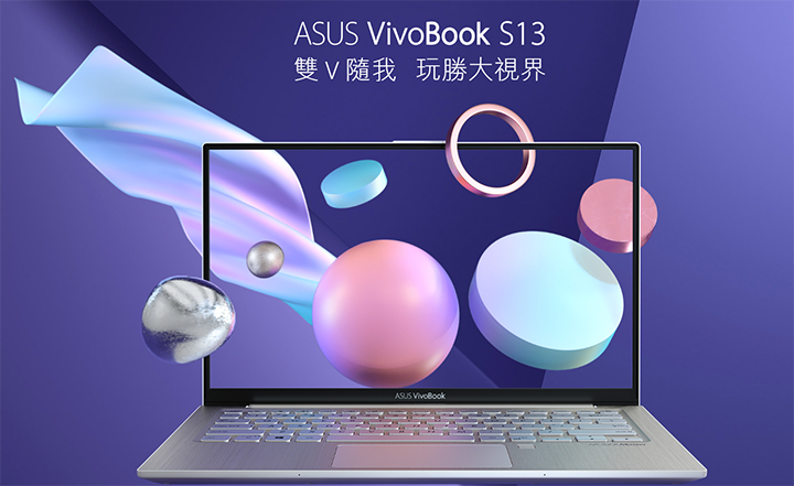 asua-vivobook-02