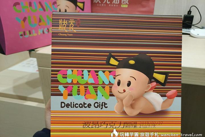 babyday-oil-rice_190223_0002
