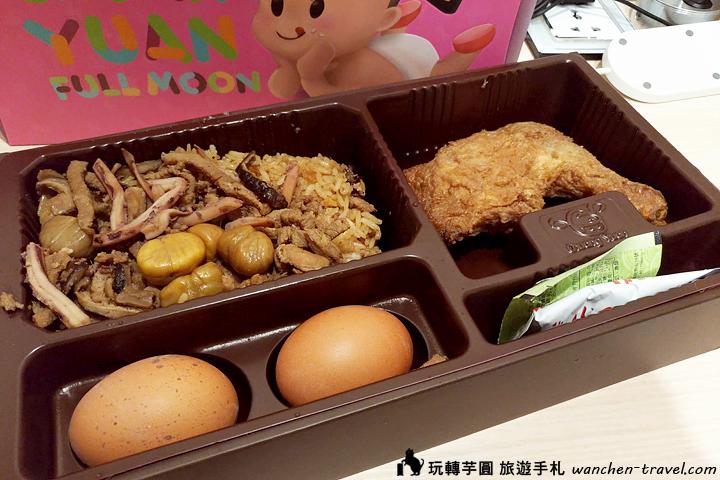 babyday-oil-rice_190223_0009