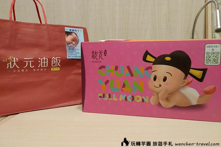 babyday-oil-rice_190223_0015