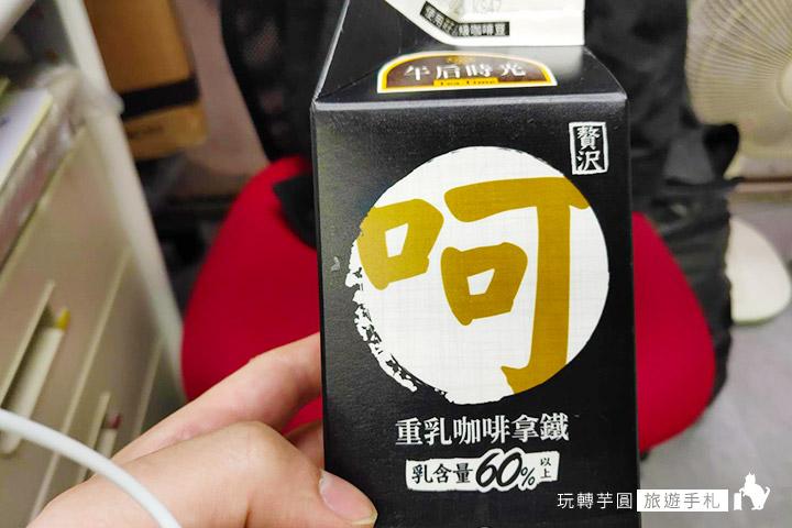 cadina-milk-tea-10