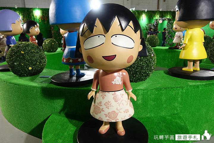 chibi-maruko-chan-taiwan-(52)