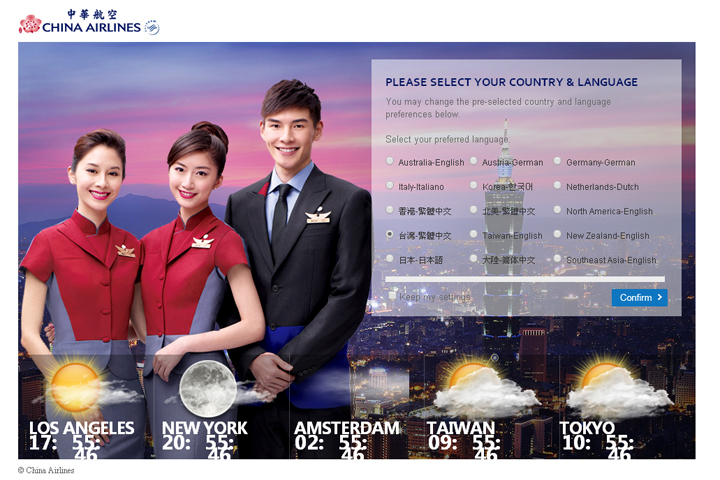 china-airlines-website