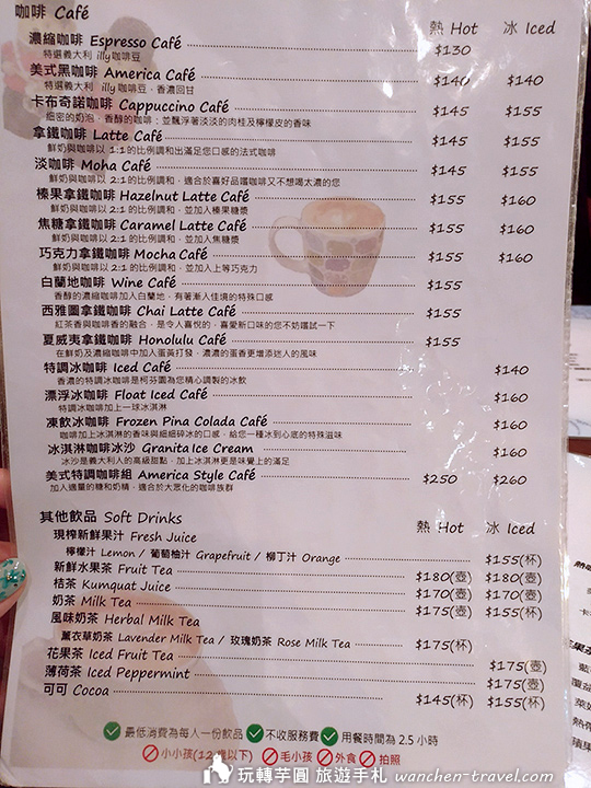 coventgardencoffee-menu-04