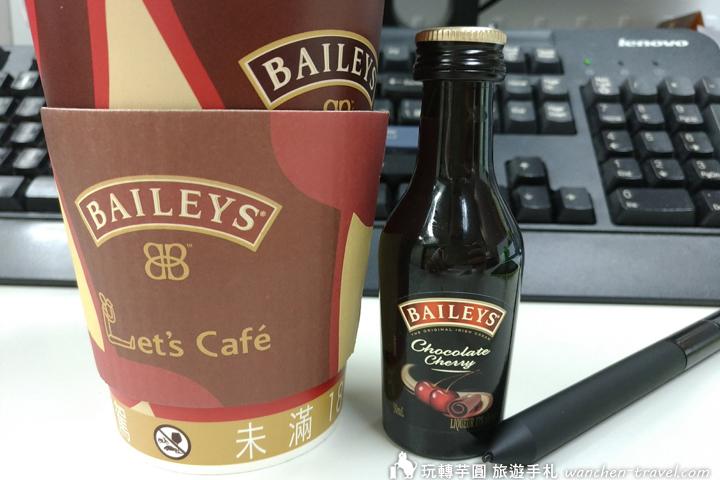 familymart-baileys_190219_0008
