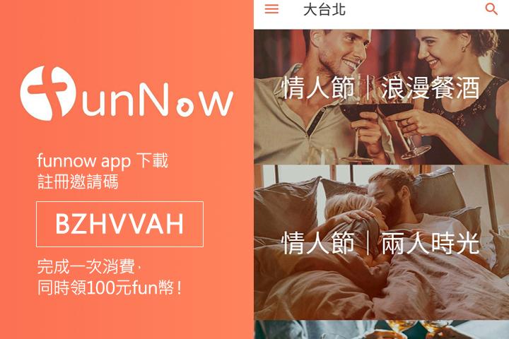 funnow-app-01