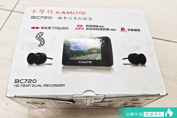 kamote-bc720-1