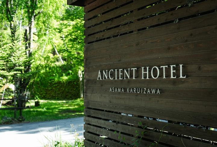 relux-karuizawa-hotel-06