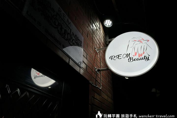 rem-beauty_190223_0012