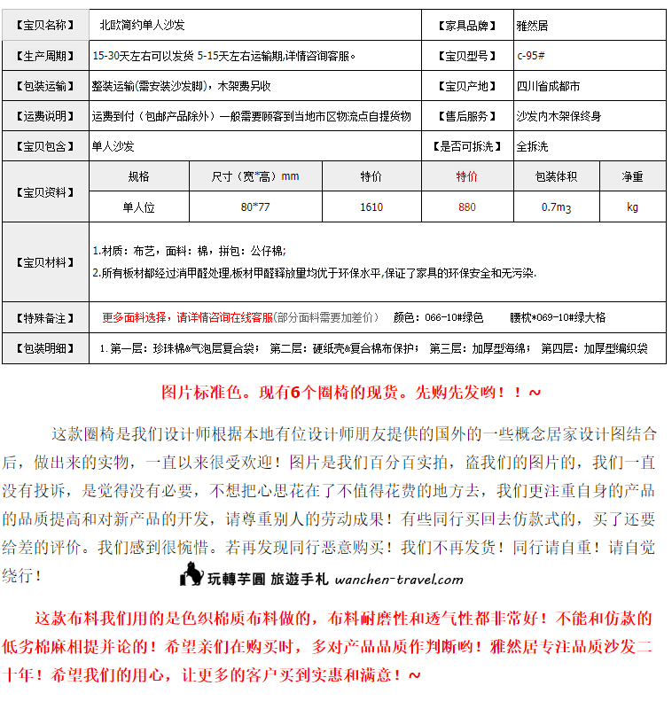 taobao-20190103-05