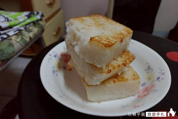 turnip-cake
