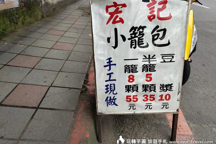 xiaolongbao_190220_0010
