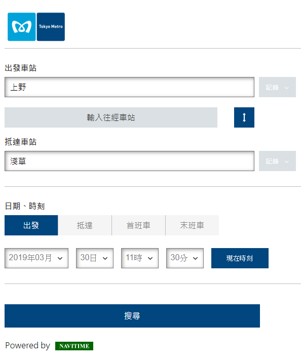 03-tokyo-subway-ticket-price-01
