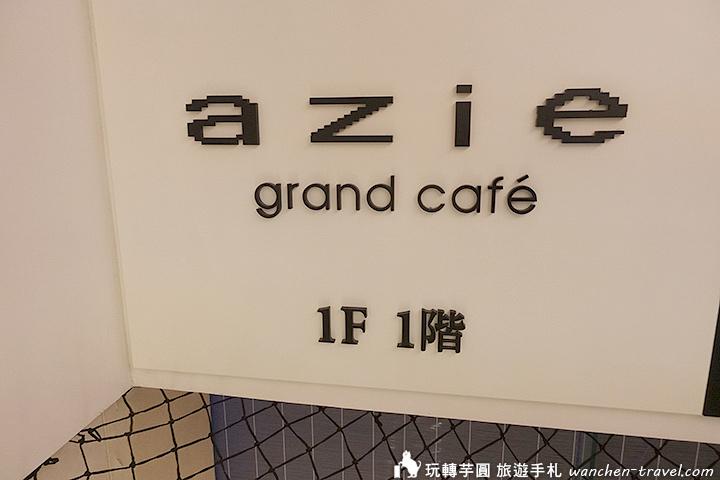azie-menu-(01)