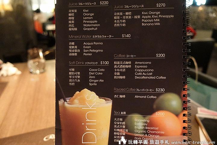 azie-menu-(04)