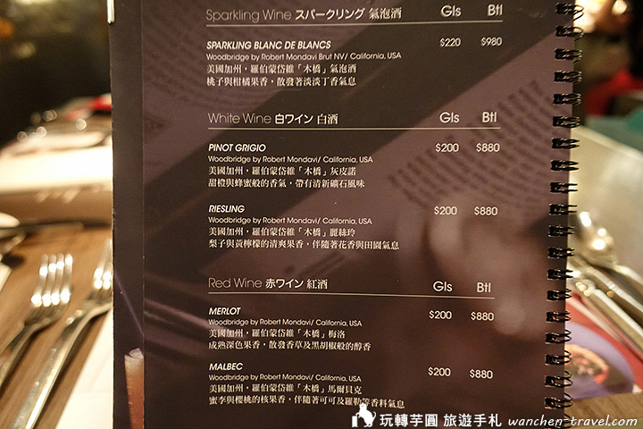 azie-menu-(06)