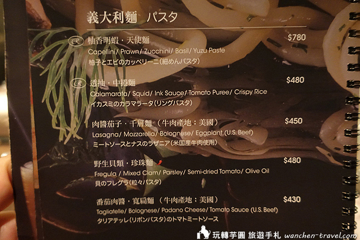 azie-menu-(12)