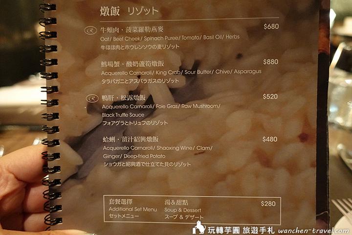 azie-menu-(13)