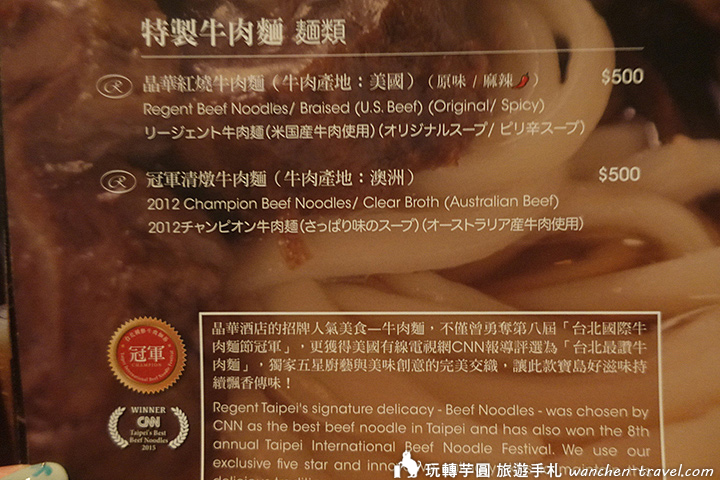 azie-menu-(14)
