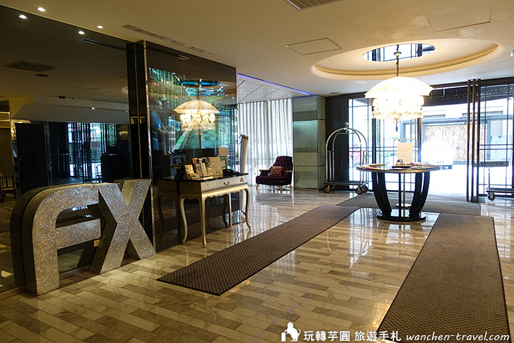 富驛時尚酒店 台北南京東路館
