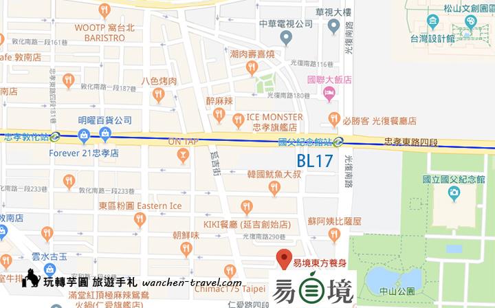 i-ching-massage-map