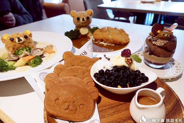 rilakkuma-cafe-taipei