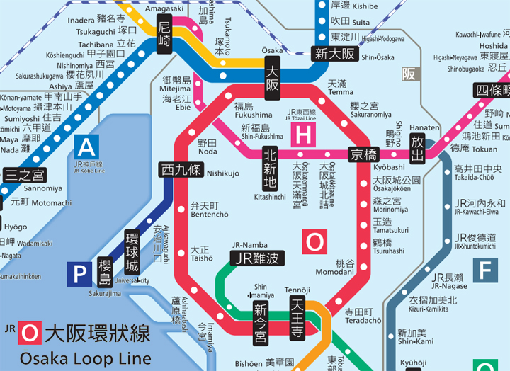 solaniwa-onsen-train