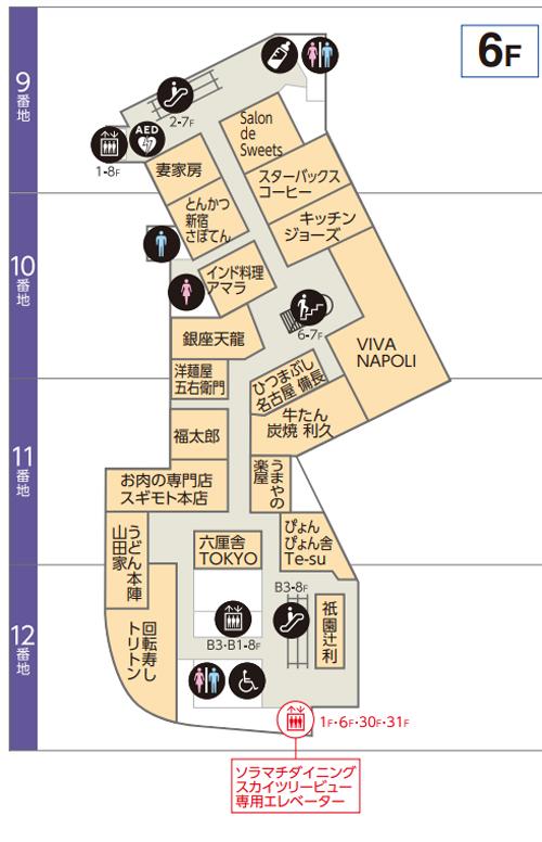 tokyo-solamachi-6f