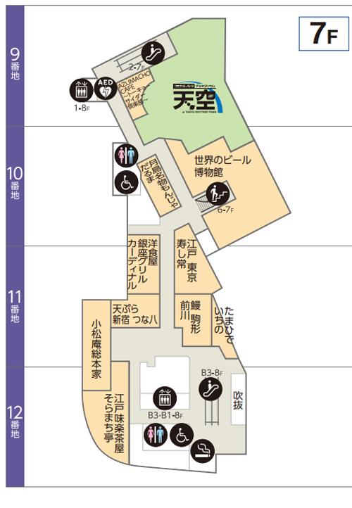 tokyo-solamachi-7f