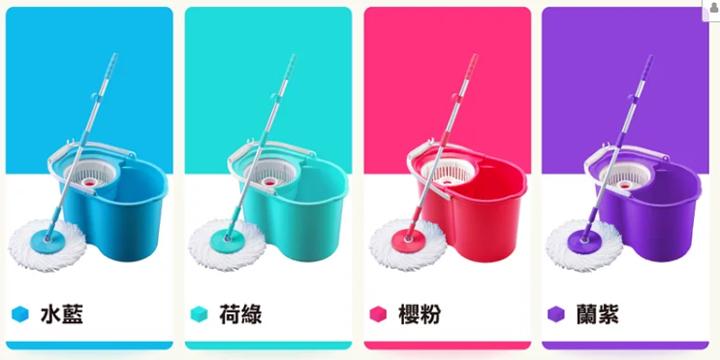 u-mop-color.jpg