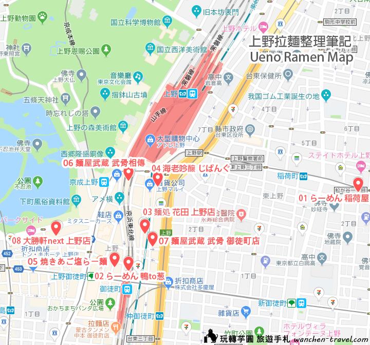 ueno-ramen-map