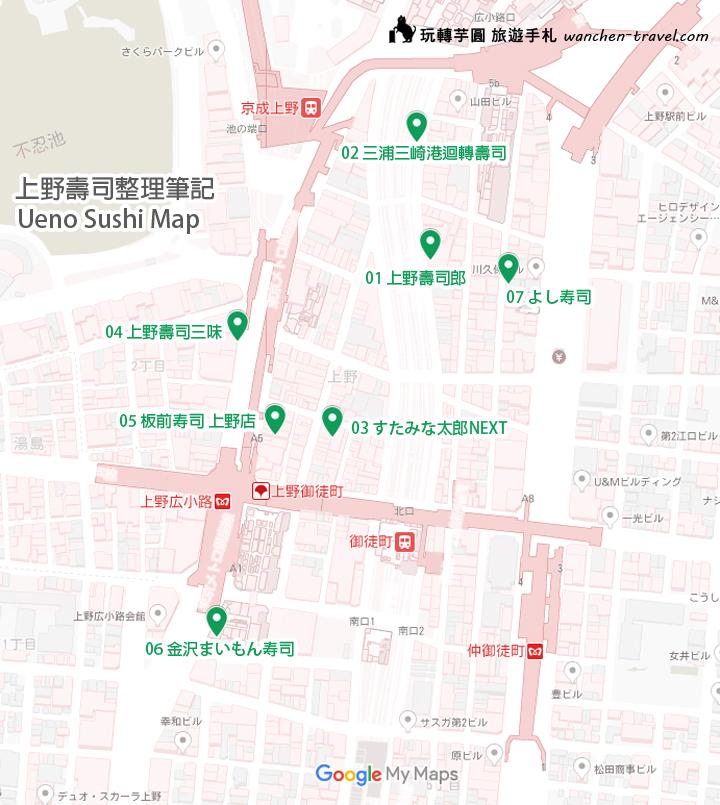 ueno-sushi-map