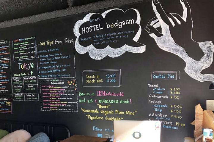 04-hostel-bedgasm