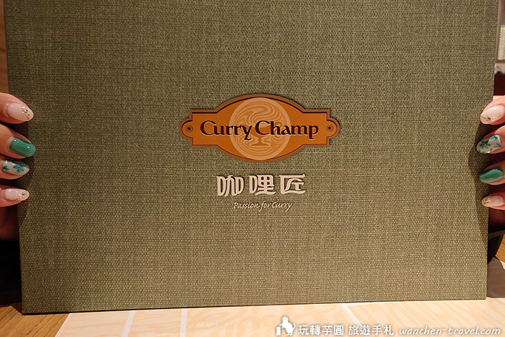 curry-champ_190421_0027