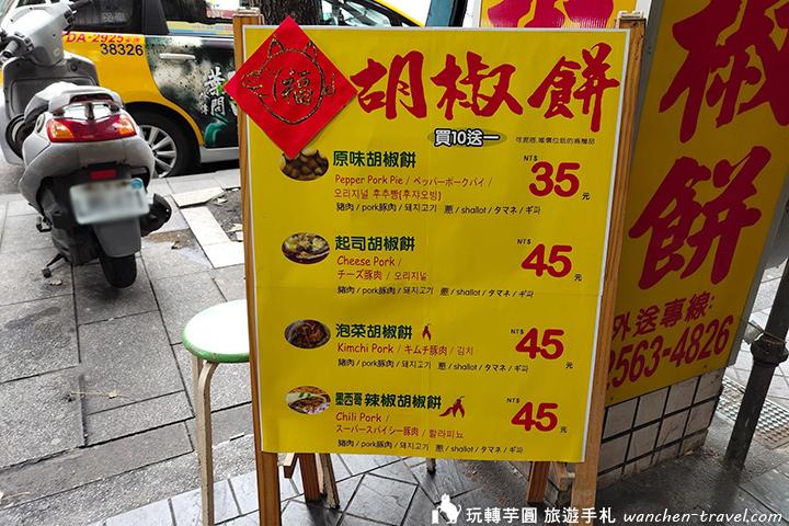 food_190417_0026