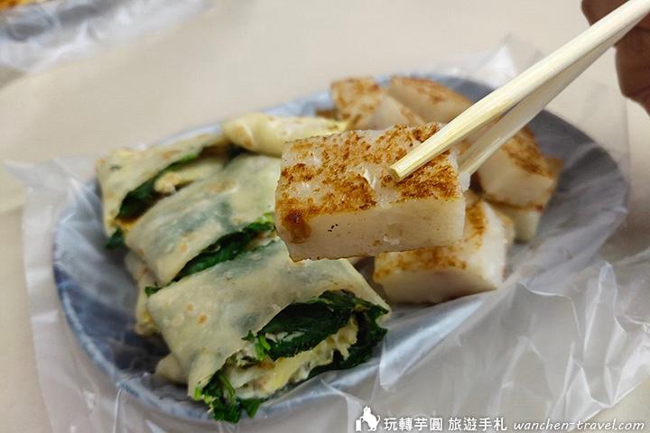 food_190417_0203