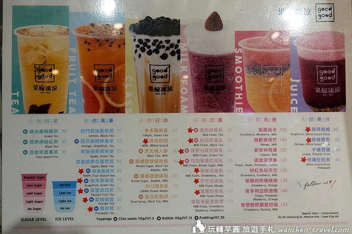 goodgoodtaiwan-menu-01