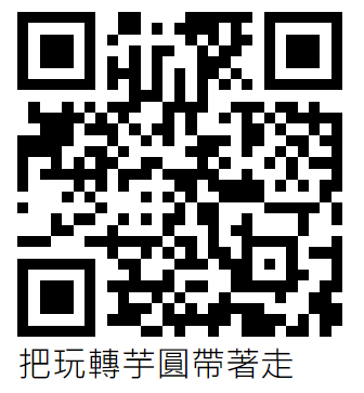 qrcode-sample-03