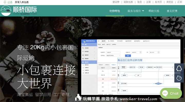 soarsq-website-2019.jpg