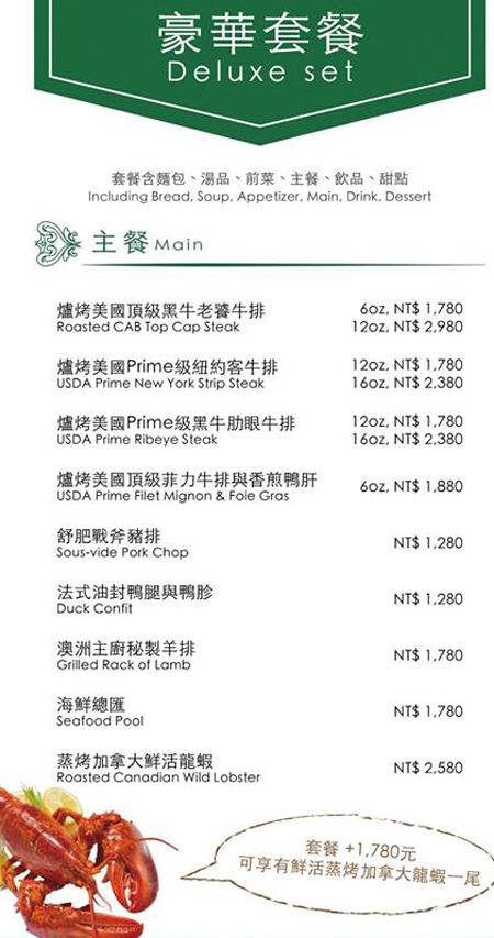steakinn-menu-02
