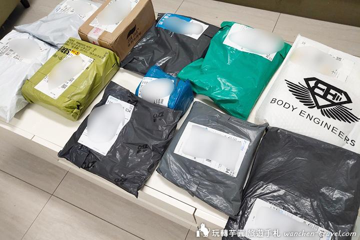 taobao-shop_190411_0007-c