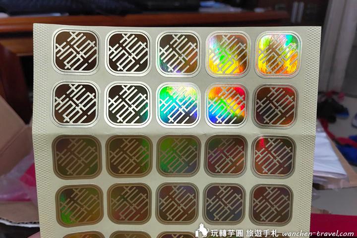 taobao-shop_190411_0018
