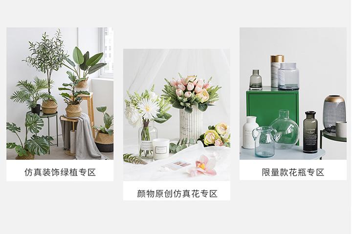 taobao-yanwu-01