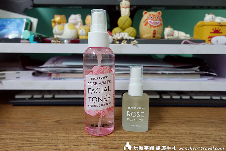 traderjoes-rose-oil