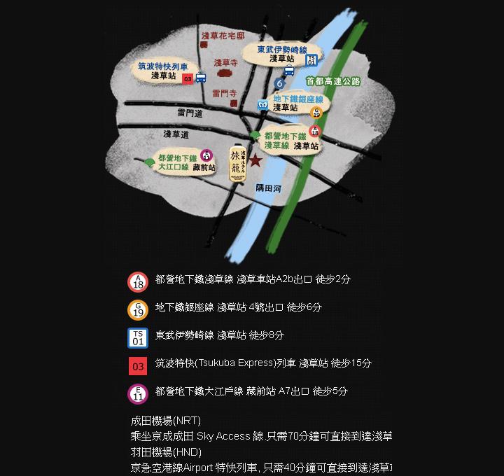 asakusa-hotel-hatago-map