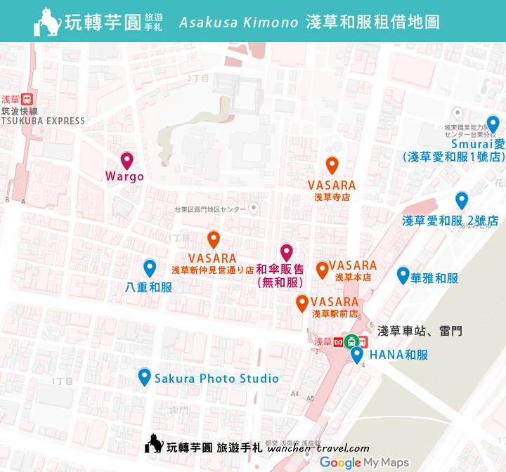 asakusa-kimono-map