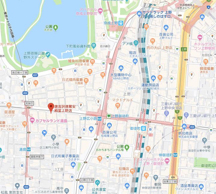 donki-ueno-map